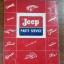 SERVICE MANUAL : Jeep UNIVERSAL - Jeep DISPATCHER thumbnail 2