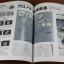 ブライトリングクロノマット・ブック 時計Beginアーカイブス 2011年6月 thumbnail 7