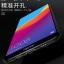(พรีออเดอร์) เคส Huawei/Y7 Pro 2018-เคสนิ่มลายหนัง เรียบหรู thumbnail 13