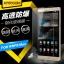 (พรีออเดอร์) ฟิล์มนิรภัย Huawei/P8 Max-Joyroom thumbnail 1