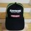 หมวก MotoGp kawasaki thumbnail 1