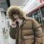 เสื้อโค้ท | โค้ทกันหนาว | โค้ทแฟชั่น thumbnail 2