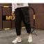 กางเกงขายาว | กางเกงแฟชั่น | กางเกงชาย thumbnail 6