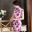 ชุดเดรสทำงาน ชุดแซกทำงานสวยๆสไตล์สาวหมวย ลายดอกไม้สีชมพู คอจีน เข้ารูป ผ้าโพลีเอสเตอร์