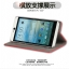 (พรีออเดอร์) เคส HTC/Desire 826-Louie Dennis thumbnail 10