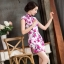 ชุดเดรสทำงาน ชุดแซกทำงานสวยๆสไตล์สาวหมวย ลายดอกไม้สีชมพู คอจีน เข้ารูป ผ้าโพลีเอสเตอร์ thumbnail 4