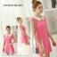 ชุดเดรสสั้นสีชมพู คอปก แขนสั้น กระโปรงแต่งแถบสามเหลี่ยม เป็นชุดเดรสแนวสวยๆ น่ารักๆ สไตล์เกาหลี thumbnail 2