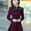 ชุดทำงานแฟชั่นเกาหลี ชุดเดรสสั้นลายสก๊อตสีแดงดำ คอปก แขนยาว ปลายกระโปรงแต่งด้วยผ้าแก้ว ,S M L XL thumbnail 4