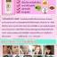 เซรั่มดีเฟส เคลียร์สิว Dee Face Clear Acne Serum ขวดละ 190 บาท ขายเครื่องสำอาง อาหารเสริม ครีม ราคาถูก ของแท้100% ปลีก-ส่ง thumbnail 9