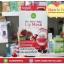 คอลลาเจนมาส์กปากชมพู mix berry baby lip mask ราคาส่ง 3 กล่อง กล่องละ 225 บาท/ 12 กล่อง กล่องละ 210 บาท/ 24 กล่องขึ้นไป กล่องละ 200 บาท/ 50 กล่องขึ้นไป กล่องละ 190 บาท ขายเครื่องสำอาง อาหารเสริม ครีม ราคาถูก ของแท้100% ปลีก-ส่ง thumbnail 1