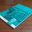วารสาร ศิลปกรรมปริทรรศน์ ของ สำนักศิลปกรรม ราชบัณฑิตยสถาน : ปีที่ ๑ เล่มที่ ๒ thumbnail 4