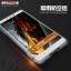(พรีออเดอร์) เคส Xiaomi/Mi Max-Luphie เคสขอบโลหะ สุดเท่ thumbnail 3