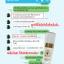เซรั่มดีเฟส เคลียร์สิว Dee Face Clear Acne Serum ขวดละ 190 บาท ขายเครื่องสำอาง อาหารเสริม ครีม ราคาถูก ของแท้100% ปลีก-ส่ง thumbnail 14