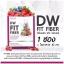 DW FIT FIBER ดีดับบลิว ฟิต ไฟเบอร์ ราคา 3 กล่อง กล่องละ 190 บาท/6 กล่อง กล่องละ 180 บาท/12 กล่อง กล่องละ170 บาท/ 24 กล่อง กล่องละ 160 บาท ขายส่งเครื่องสำอาง ขายส่งอาหารเสริม ขายส่งสินค้ากระแสความงาม ของแท้ ปลีก-ส่ง thumbnail 2