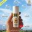 เซรั่มดีเฟส เคลียร์สิว Dee Face Clear Acne Serum ขวดละ 190 บาท ขายเครื่องสำอาง อาหารเสริม ครีม ราคาถูก ของแท้100% ปลีก-ส่ง thumbnail 8