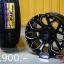ล้อ LENSO MAXX-X11 ขอบ16 DUNLOP AT3 265/70-16 thumbnail 1