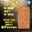 (พรีออเดอร์) เคส HTC/Desire 826-Louie Dennis thumbnail 2