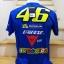 เสื้อยืด yamaha MotoGP 2018 ผ้าไมรโคร #1 thumbnail 2