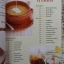 ขนมไทย รสอร่อย / วิไลลักษณ์ อิสระมงคลพันธ์ thumbnail 5