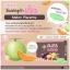กลูต้าเคี้ยว จีเมซ G-Maze Gluta - charm for you ขายส่งเครื่องสำอาง ขายส่งอาหารเสริม ขายส่งสินค้ากระแสความงาม ของแท้ ปลีก-ส่ง thumbnail 2