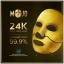 Mojo facial gold mask มาส์กหน้ากากทองคำ ราคา กล่องละ 580 บาท/ ราคา 3 กล่อง กล่องละ 530 บาท/6 กล่อง กล่องละ 520 บาท ขายเครื่องสำอาง อาหารเสริม ครีม ราคาถูก ของแท้100% ปลีก-ส่ง thumbnail 2