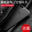 (พรีออเดอร์) เคส Huawei/Y7 Pro 2018-เคสพลาสติกแข็ง มีรูระบายอากาศ thumbnail 1