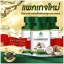 น้ำมันมะพร้าวสกัดเย็น เมอร์เมด Coconut Oil by Mermaid - charm for you ขายส่งเครื่องสำอาง ขายส่งอาหารเสริม ขายส่งสินค้ากระแสความงาม ของแท้ ปลีก-ส่ง thumbnail 2