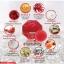 สบู่ตราเพชร อัญมณีสีแดง รับบี้โรส Ruby Roses Asta Gluta Soap ลดสิว ฝ้า กระ เผยผิวหน้าขาวใส ล้างเครื่องสำอางได้อย่างหมดจด - charm for you ขายส่งเครื่องสำอาง ขายส่งอาหารเสริม ขายส่งสินค้ากระแสความงาม ของแท้ ปลีก-ส่ง thumbnail 4