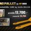 รถลากพาเลท Hand Pallet รุ่น HP3000 รับน้ำหนักถึง 3000 กิโลกรัม งากว้าง 685 mm. thumbnail 1