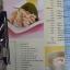 ขนมไทย รสอร่อย / วิไลลักษณ์ อิสระมงคลพันธ์ thumbnail 6