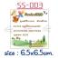 สติกเกอร์ติดหน้าซอง (เล็ก) SS-003 thumbnail 1