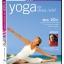 ดีวีดีโยคะ Barbara Benagh - Yoga for Stress Relief thumbnail 1