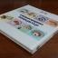 ตำราทำขนมจากแป้งข้าวสาลี เล่ม 5 / โรงเรียนสอนการผลิตอาหารและขนนมาตรฐาน thumbnail 4