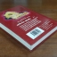 ภควันต-คีตา (ฉบับเดิม) เล่ม 1 / พระกรุณาธิคุณเจ้า เอ.ซี. บัคธิเวดันธะ สวะมิ พระบุํพาดะ thumbnail 3