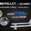 รถลากพาเลท Hand Pallet รุ่น G2500 รับน้ำหนักถึง 2500 กิโลกรัม งากว้าง 685 mm. thumbnail 1