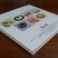 ตำราทำขนมจากแป้งข้าวสาลี เล่ม 5 / โรงเรียนสอนการผลิตอาหารและขนนมาตรฐาน thumbnail 3