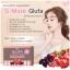 กลูต้าเคี้ยว จีเมซ G-Maze Gluta - charm for you ขายส่งเครื่องสำอาง ขายส่งอาหารเสริม ขายส่งสินค้ากระแสความงาม ของแท้ ปลีก-ส่ง thumbnail 6