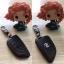 ซองหนังแท้ ใส่กุญแจรีโมทรถยนต์ รุ่นโลโก้เหล็ก Bmw X1,X5 Smart Key thumbnail 10