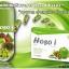 Hoso i โฮโซอิ ดีท็อกซ์ล้างสารพิษในร่างกาย - charm for you ขายส่งเครื่องสำอาง ขายส่งอาหารเสริม ขายส่งสินค้ากระแสความงาม ของแท้ ปลีก-ส่ง thumbnail 3