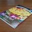 ธุรกิจขนมไทย / สถาบันพัฒนาวิสาหกิจขนาดกลาง thumbnail 4