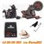 [SET B1] ชุดเครื่องสักคอยล์ Double เครื่องสักลายครบชุด พร้อมอุปกรณ์สัก หมึกสัก สีสัก เข็มสัก (DragonHawk Pro-2 Tattoo Machine Set) thumbnail 2