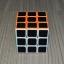 MoFang JiaoShi MF3S 3x3 Carbon Fibre Sticker thumbnail 2