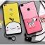 (พรีออเดอร์) เคส Xiaomi/Mi Max-เคสนิ่มลายการ์ตูน พร้อมสายคล้องคอ+ห่วงคล้องนิ้ว thumbnail 10