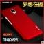 (พรีออเดอร์) เคส Meizu/MX5-Bauqee thumbnail 1