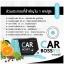 CAR BOSSY คาร์บอสซี่ ผลิตภัณฑ์เสริมอาหารลดน้ำหนัก ราคา 3 กล่อง กล่องละ 180 บาท/6 กล่อง กล่องละ 170 บาท/12 กล่อง กล่องละ160 บาท/24 กล่อง กล่องละ 150 บาท ขายส่งเครื่องสำอาง ขายส่งอาหารเสริม ขายส่งสินค้ากระแสความงาม ของแท้ ปลีก-ส่ง thumbnail 5