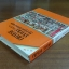 CHINESE SNACKS : WEI - CHUAN COOKING BOOK / Huang Su Huei thumbnail 4