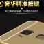 (พรีออเดอร์) เคส Huawei/G7 Plus-เคสอลูกระจกเงา thumbnail 8