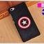 (พรีออเดอร์) เคส Vivo/X5 Pro-ฝาหลังลายการ์ตูน thumbnail 8