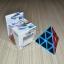 Z-Cube Pyraminx with black carbon-fibre stickers - Full Bright thumbnail 1