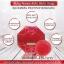 สบู่ตราเพชร อัญมณีสีแดง รับบี้โรส Ruby Roses Asta Gluta Soap ลดสิว ฝ้า กระ เผยผิวหน้าขาวใส ล้างเครื่องสำอางได้อย่างหมดจด - charm for you ขายส่งเครื่องสำอาง ขายส่งอาหารเสริม ขายส่งสินค้ากระแสความงาม ของแท้ ปลีก-ส่ง thumbnail 3